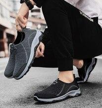2021 malha sapatos masculinos casuais verão antiderrapante tênis de caminhada ao ar livre respirável slipon formadores zapatillas hombre
