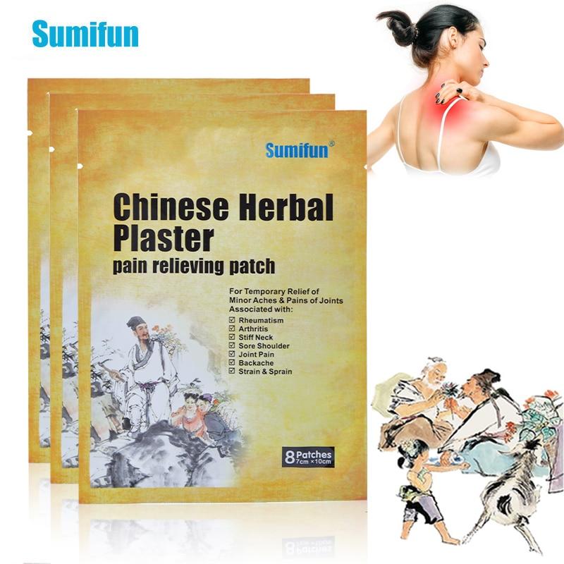 """16 шт./2 пакета (ов) эффективное обезболивающее пластырь """"Звездочка"""" против ревматоидного артрита в суставах, мышцах облегчение боли в китай..."""