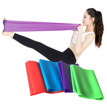 1 шт. Тренажерное Оборудование 1,5 м Йога Пилатес резиновый стрейч-пояс экспандер для йоги эластичные спортивные повязки ремень для упражнений фитнес