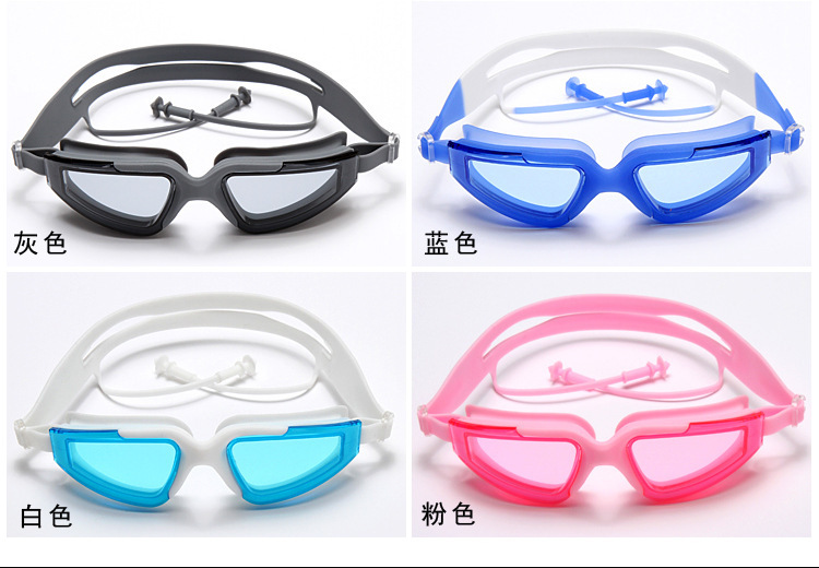 High Quality Big Box Plain Glass Goggles For Both Men And Women Waterproof Anti-fog Swimming Goggles Diving Mask Boxed