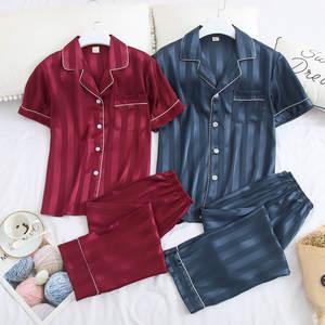 Sleepwear Pajamas Suit Pants Lingerie Nightwear Shirt Satin Silky Striped Casual 2PCS