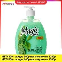 Жидкое туалетное мыло Magic Boom для рук, 520мл в ассортименте