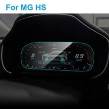 Автомобильная приборная панель, Защита экрана для MG HS, интерьерная Автомобильная приборная панель, мембранная Защитная пленка для экрана из ТПУ, автомобильные аксессуары