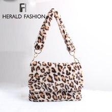 Меховая сумка с леопардовым принтом женская зимняя теплая через