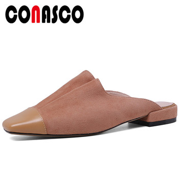 CONASCO Summer Concise Casual Kid Suede Women Sandals Slippers Pumps Mules Pleated Square Toe Flat With Low Heels Shoes Woman