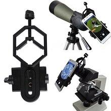 Universal กล้องจุลทรรศน์กล้องโทรทรรศน์ขาตั้งอะแดปเตอร์สำหรับ iPhone 7 6S มาร์ทโฟนสมาร์ทโฟนผู้ถือโทรศัพท์