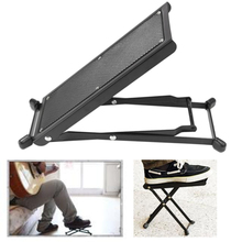 10.5*25.5cm Footstool Guitar Pedal Footrest Classical Foldalbe Black Portable Gadgets Outdoor Musical Instrument Accessories
