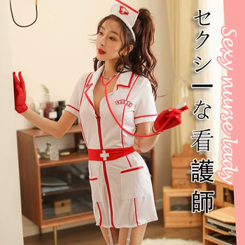 Lencería blanca sexi, ropa de dormir para mujer, uniforme sexy de enfermera, camisón de verano para cosplay y conjunto de sujetador, traje de tres piezas