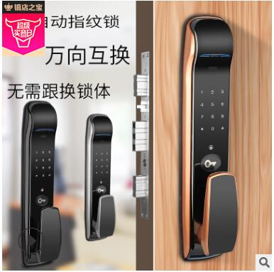 Ully Automatic Fingerprint Lock, Password Lock, Anti-theft Remote Control Of Electronic Lock Intelligent Door Lock In Home Vill