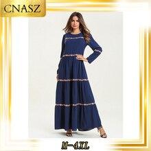 Abaya Turkish Fashion Long-Seeved Large Size Women's Moroccan Kaftan Comfortable Lace Autumn Musulman Robe Dress