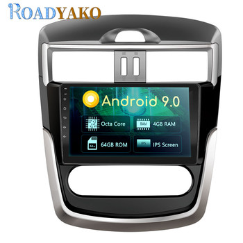 9'' Android Car Harness For Nissan Tiida 2016-2019 Stereo Auto Car Radio магнитола GPS Navigation Multimedia Video player 2 Din image