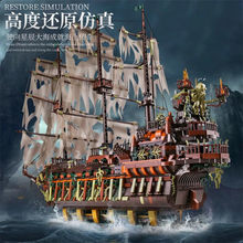 13138 3653pcs MOULD KING Movie Series Flying Over the Ocean Pirate Ship Building Blocks Brick Building Educational Toy 16016