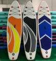Надувная доска для SUP-серфинга, 10 × 30 × 6 фунтов, ульсветильник Кая (16,7 фунта) для всех уровней навыков, в комплект входит доска для SUP-серфинга, ...