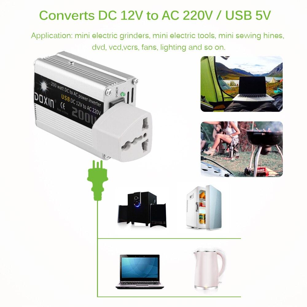 DC 12V