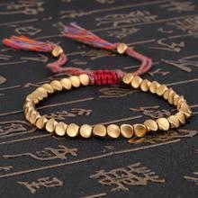 Тибетский медный браслет ручной работы с бусинами буддийский плетеный хлопковый веревочный браслет для защиты удачи успех амулет