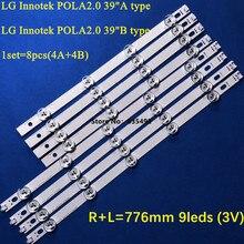 """100% New 1set =8pcs(4A+4B) LED strip forTV HC390DUN VCFP1 21X 39LN5400 39LN5300 39LA6200 LG Innotek POLA 2.0 39""""A/B type"""