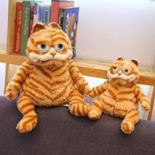 New 1pc 30cm/45cm Cute Fat Cat Stuffed Doll Kawaii Soft Animal Plush Toys for Children Kids Baby Accompany Christmas Brinquedos