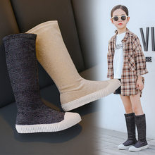 Girls Boots 2019 New Child Autumn Winter Princess Long-barreled High Boots Girls Fashion Single Boots(China)