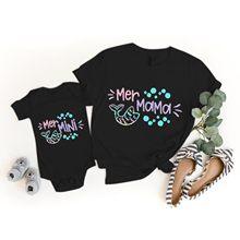 T-shirt pour la fête des mères, tenue Parent-enfant, mère et enfant, fille et garçon, vêtements rampants, haut, robe mère et fille, assortiment E1