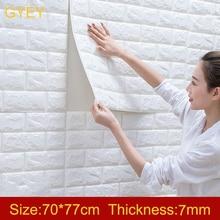 Самоклеющиеся водостойкие ТВ фон кирпичные обои 3D настенные наклейки для гостиной обои для спальни декоративные 70*77