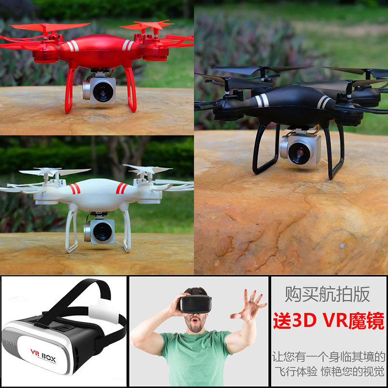 C Long Aerial Photography Remote Control Aircraft Unmanned Aerial Vehicle High-definition Life Drop-resistant Airplane Professio