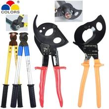 Pince coupe câble grande taille pour câbles en cuivre et en aluminium de 500 mm2, pinces de coupe manuelles et automatiques électricien outils à main