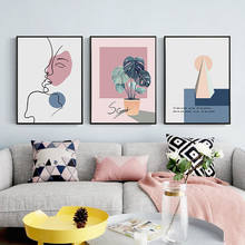 Abstract poster triptych living room home decoration painting print modern minimalist art style living room background wall