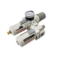 O envio gratuito de AC3010 03 frl unidade tratamento da fonte ar comprimido aair filtro pressão rregulador lubrificador