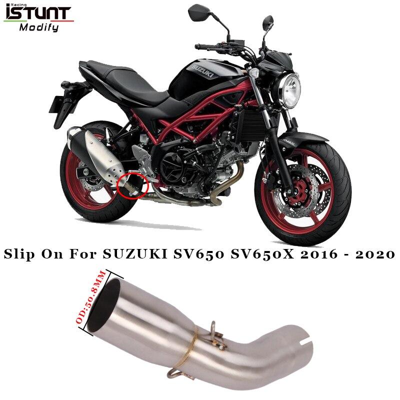 2016 2017 2018 2019 2020 мотоциклетная выхлопная труба для SUZUKI SV650 SV650X SV650S Модифицированная 51 мм Интерфейс средняя Соединительная труба