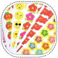 Children's cartoon stickers kindergarten small safflower reward sticker cute cartoon expression sticker prize toys