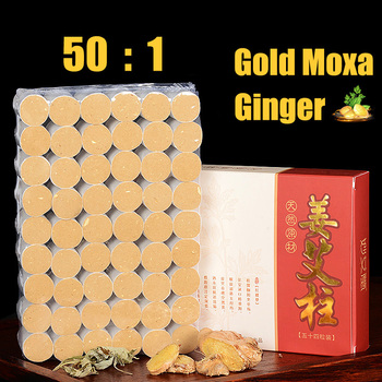 SHARE HO 50:1 Gold Moxa Sticks With Ginger Chinese Artemisia Moxibustion Acupuntura Therapy Meridian Heating Burner 54pcs lavo portable moxa moxibustion box smokeless roll holder acupuncture massage mini roller stick artemisia wormwood therapy