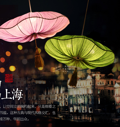 New Chinese Cloth Creative Modern Pendant Lamp Living Room Lights Restaurant D70cm Luminaire Suspendu