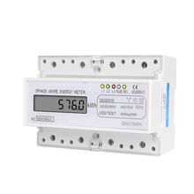 Three phase LCD display household 380V rail type watt-hour meter 7P electric energy meter 5 (100) A