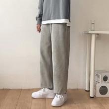 Pantalon à jambes larges pour hommes, mode, couleur unie, rétro plissé décontracté, Streetwear, ample, Hip-hop, droit, automne