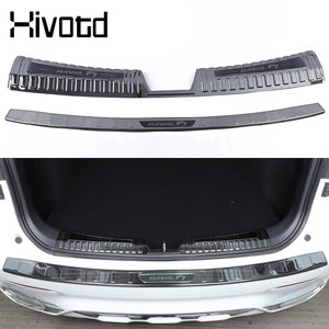 Image 4 - Hivotd For Haval F7 2019 Car Trunk Bumper Protection Cover Rear Guard Pad Decoration Panel stainless steel Exterior Accessaries