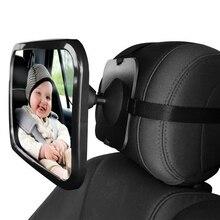 Espejo de coche para bebé, asiento trasero de coche ajustable, soporte para reposacabezas, accesorios de Monitor de seguridad para niños y bebés