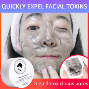 Purifying Cream Facial Skin Face Care Detox Care Whitening Deep Cleansing Dark Spot Acne Treatment Brightening TSLM1