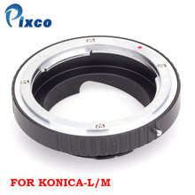 Pixco K.AR-L/M Mount Adapter Ring Suit For Konica AR Screw Lens to Leica M Camera Leica M 240/MONOCHROM/M 220/M9-P/M9 bestsafe m9 11
