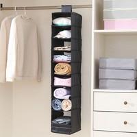 Моющиеся Оксфордские портативные сумки для хранения одежды в шкафу, висячий шкаф, органайзер, коробка для одежды, носки, шляпы, сумки для обу...
