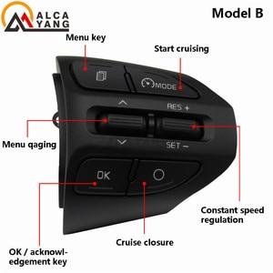 Image 3 - زر عجلة القيادة لكيا K2 ريو 2016 2017 2018 أزرار بلوتوث الهاتف سرعة التحكم في مستوى الصوت