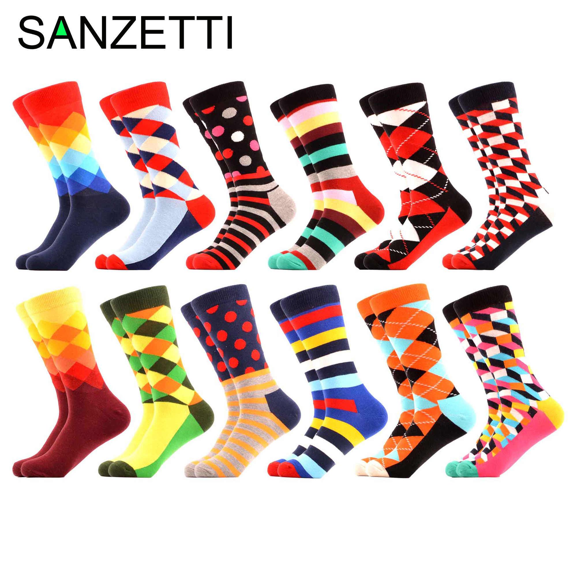 SANZETTI/12 пар в партии, мужские хлопковые повседневные Разноцветные носки в полоску, удобные вечерние носки в клетку, подарок