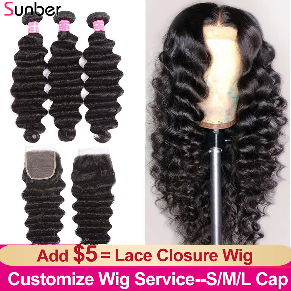 Sunber Add $5.00 To Make S/M/L Cap 4x4 Lace Closure Wigs 100% Human Remy Peruvian Loose Deep Wave Bundles With Closure Hair