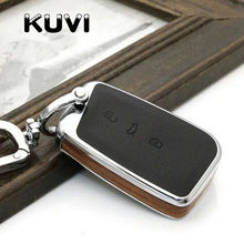 цена на Wood leather alloy Key Cover Case Auto Remote Key Cover Shell For Volkswagen VW 2016/17 Passat B8 Skoda Superb Car Accessories