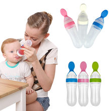 90ML Baby Feeding Bottle with Tongue Pressing Type Lip Mouth Spoon Infant Training Milk Rice Paste Squeeze Feeder Tableware(China)