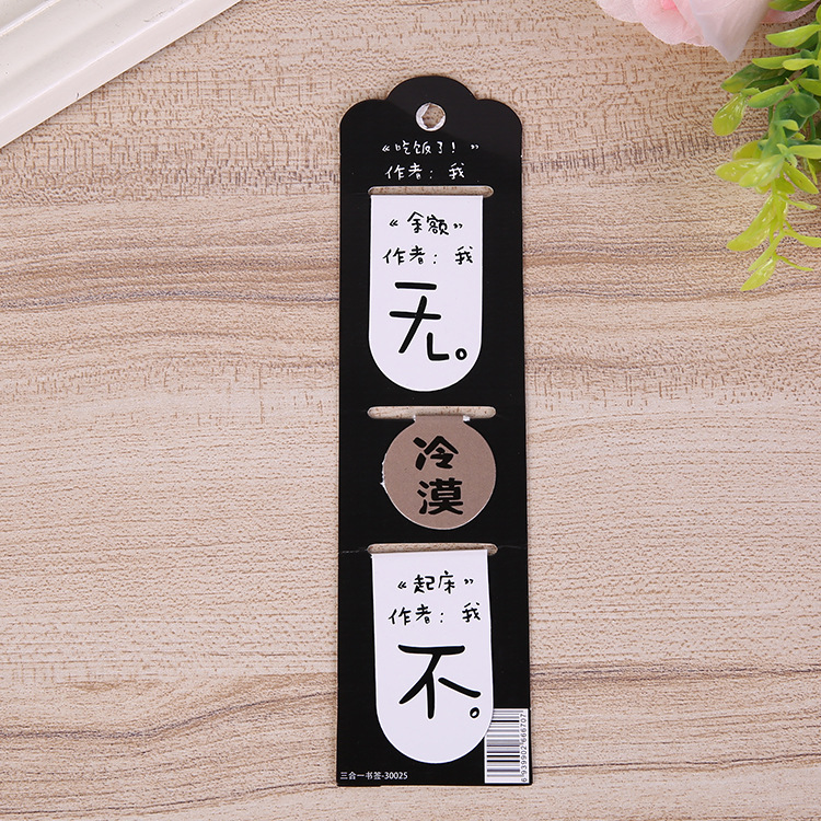 Manufacturers Direct Selling New Style Cartoon Magnetic Bookmark Three-in-One Book Marking Creative Bookmark Magnet Wholesale Pa