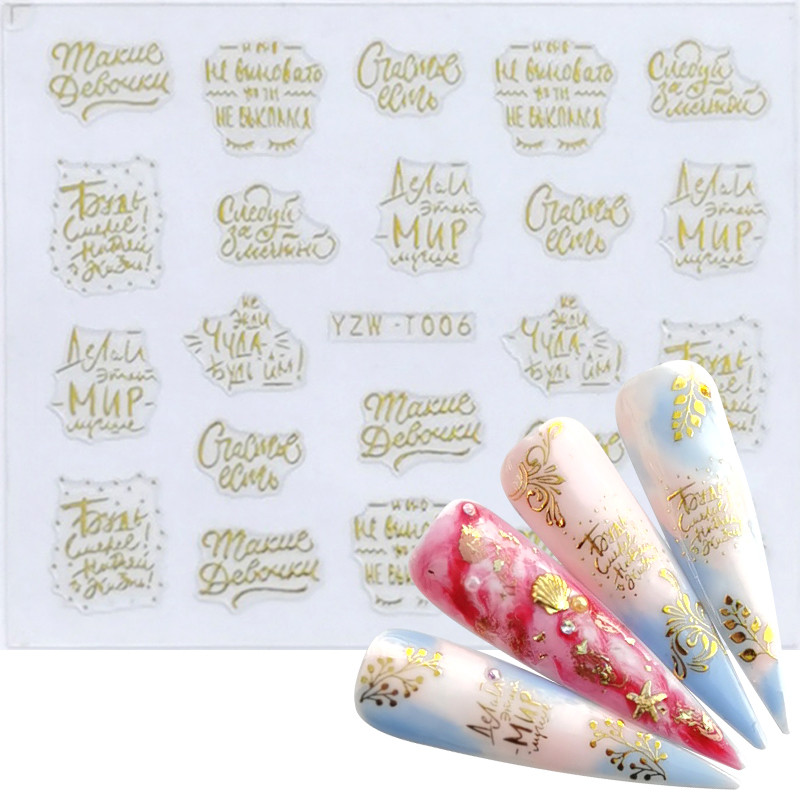 3d наклейки ZKO в виде звезд и цветов, наклейки для ногтей, клейкие обертывания, черные, белые буквы, слайдер для дизайна ногтей, 3D аксессуары, украшение|Стикеры и наклейки| | АлиЭкспресс