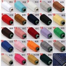 20 s/3 1300 ярдов джинсы оверлок швейная машина полиэстер толстые нитки швейные принадлежности 24 цвета