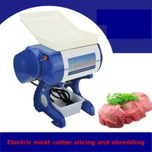Промышленная Электрическая ломтерезка для мяса многофункциональный