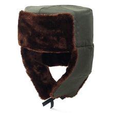 Inverno quente earflap trapper russo chapéu engrossar forro de esqui à prova de vento cor sólida gorras ushanka bomber cap lei feng gorras