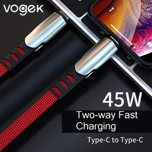 Vogek Type C to Type C Cable PD Charge 4.0 60W Fast Charge Type-C Cabl